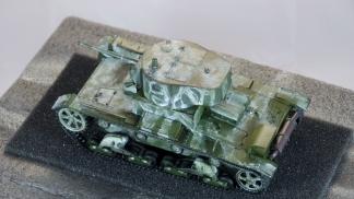 T-26 Model 1933