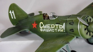I-16 Type 24 Eduard 1:48 by Kendzior